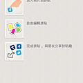 Screenshot_2013-07-15-23-35-15.png