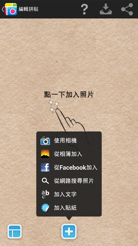 Screenshot_2013-07-15-23-35-51.png