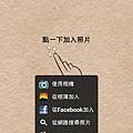 Screenshot_2013-07-15-23-35-51.png