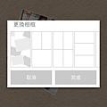 Screenshot_2013-07-15-23-36-42.png