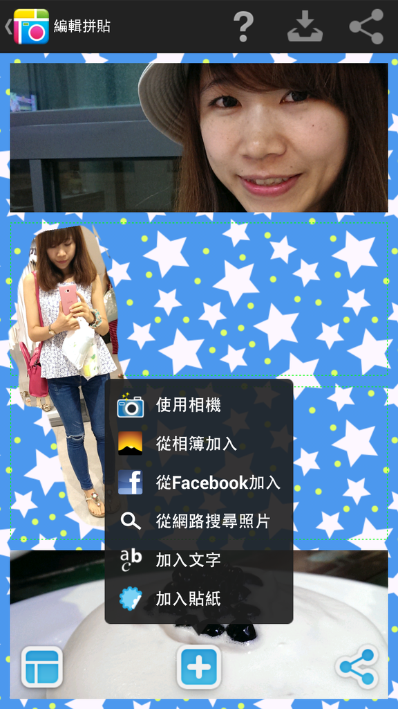 Screenshot_2013-07-15-23-41-23.png
