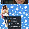 Screenshot_2013-07-15-23-41-23.png