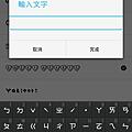 Screenshot_2013-07-15-23-51-21.png
