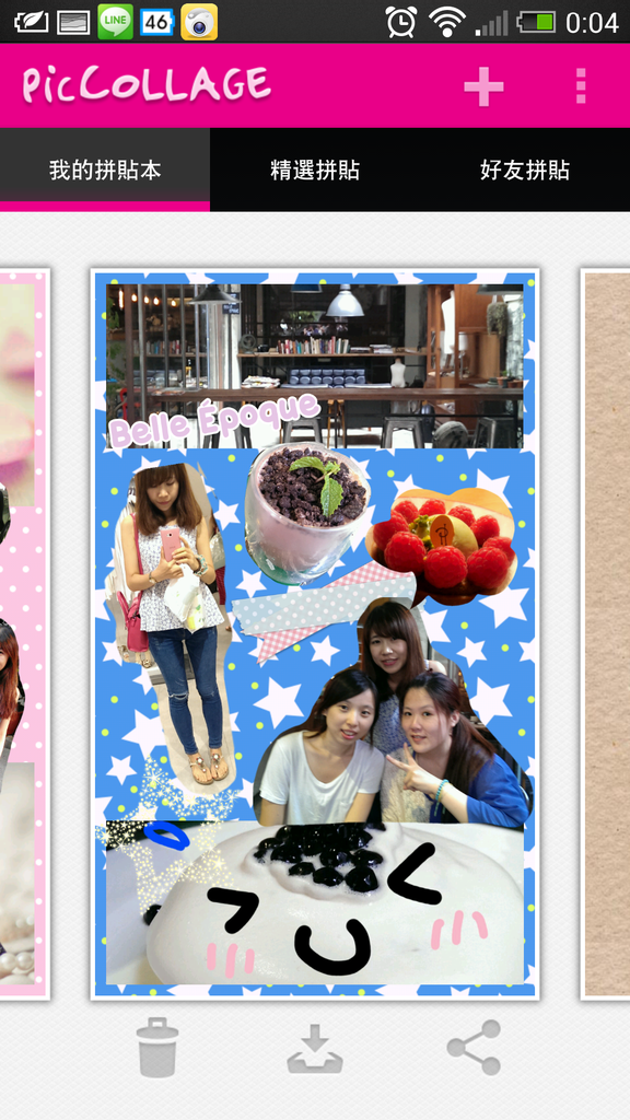 Screenshot_2013-07-16-00-04-52.png