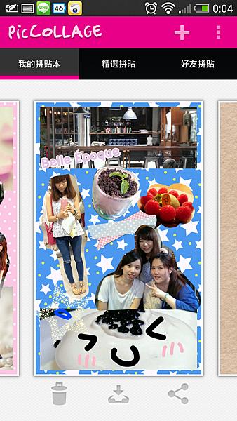 Screenshot_2013-07-16-00-04-52.png