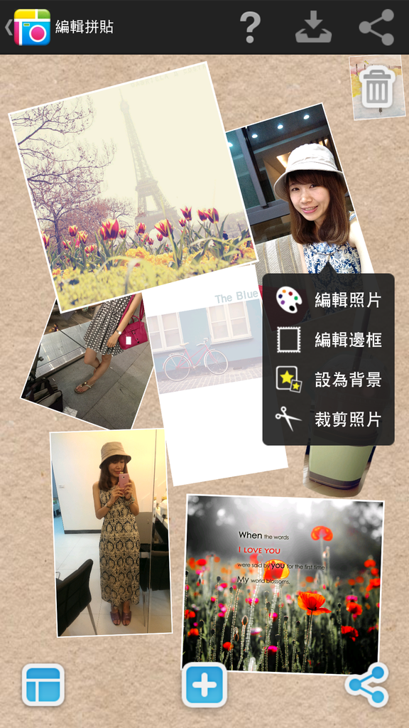 Screenshot_2013-07-16-00-12-18.png