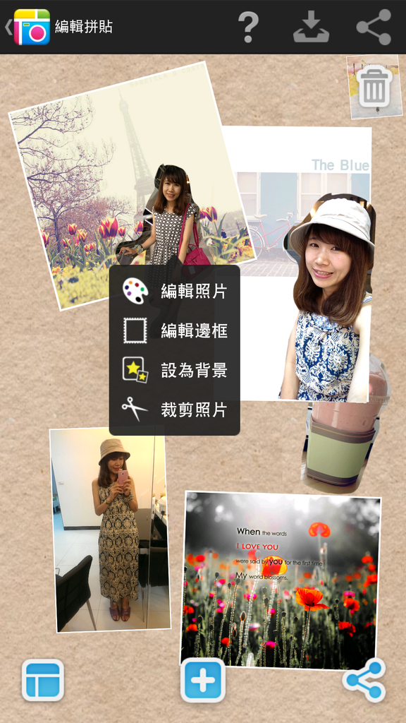 Screenshot_2013-07-16-00-13-23.png