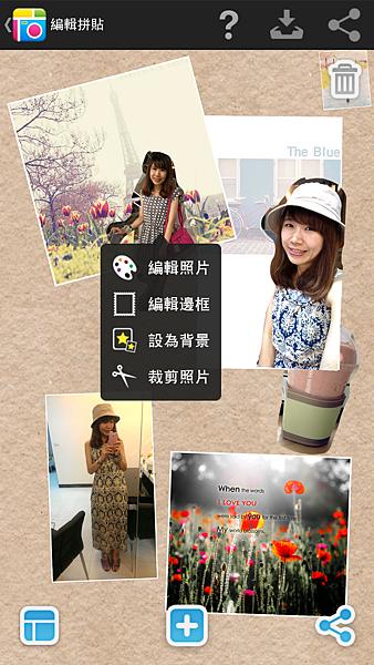 Screenshot_2013-07-16-00-13-23.png