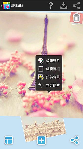 Screenshot_2013-07-16-00-19-28.png