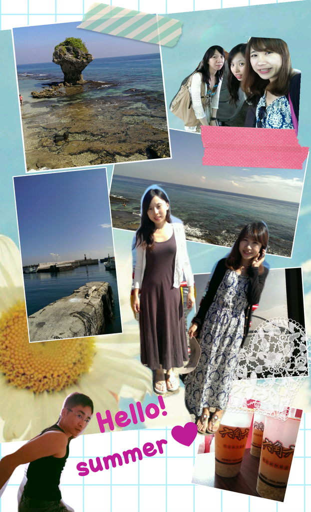 Collage 2013-07-17 10_39_46