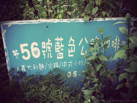 80_effected.jpg