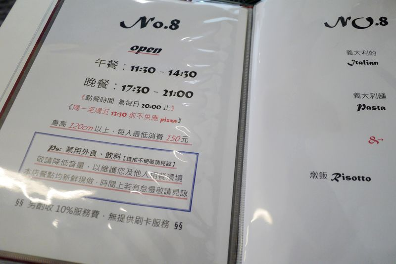 P1070906.jpg