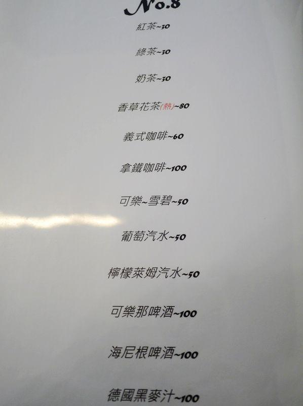 P1070909.jpg