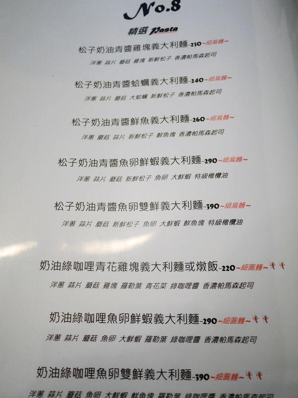 P1070915.jpg