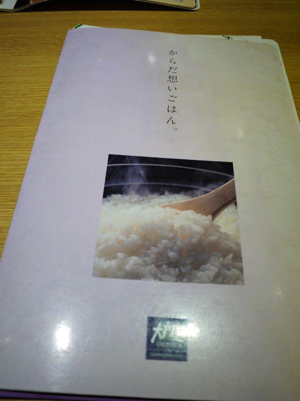 P1120934.jpg