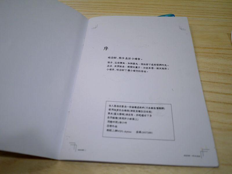 P1130784.jpg