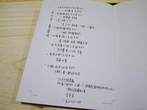 P1130793.jpg