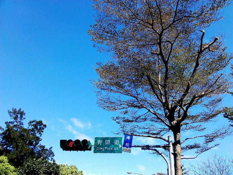 C360_2012-02-12-14-03-33.jpg
