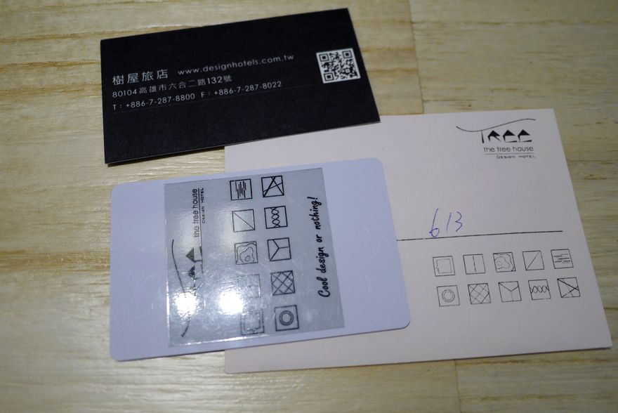 P1320048.jpg