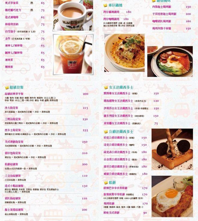 menu2_02.jpg