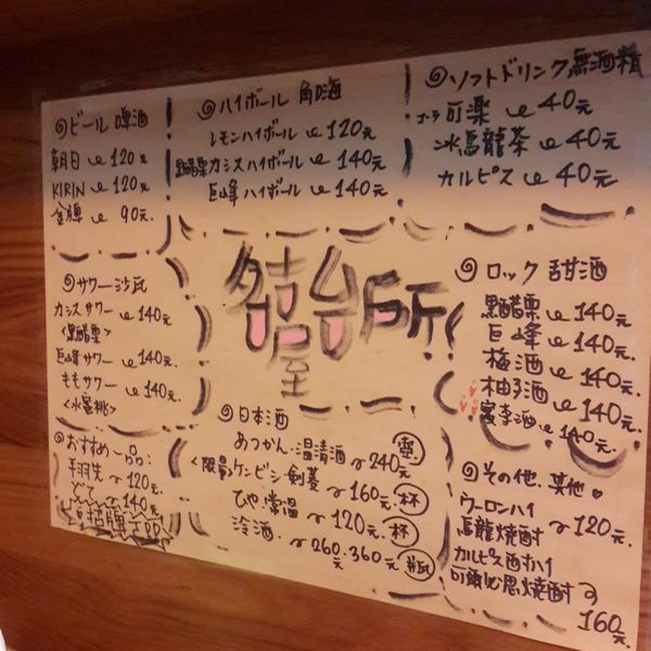 2014-02-25-17-33-52_photo.jpg