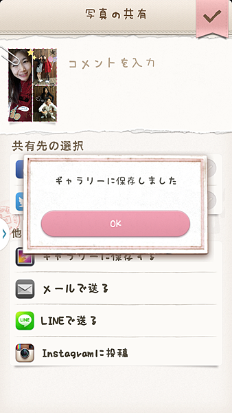 Screenshot_2014-03-09-18-25-47.png