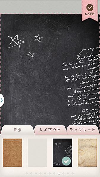 Screenshot_2014-03-09-18-28-51.png