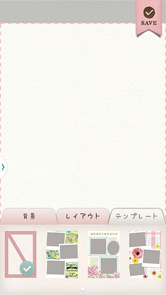 Screenshot_2014-03-09-18-31-40.png