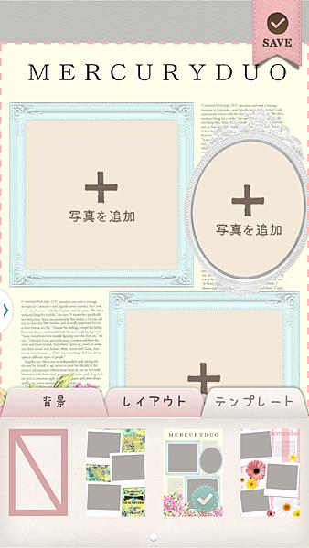 Screenshot_2014-03-09-18-32-16.png