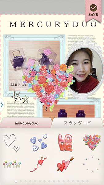 Screenshot_2014-03-09-18-38-13.png