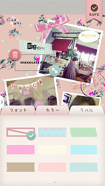 Screenshot_2014-03-09-19-03-13.png