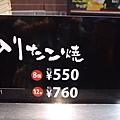 P1550603.JPG