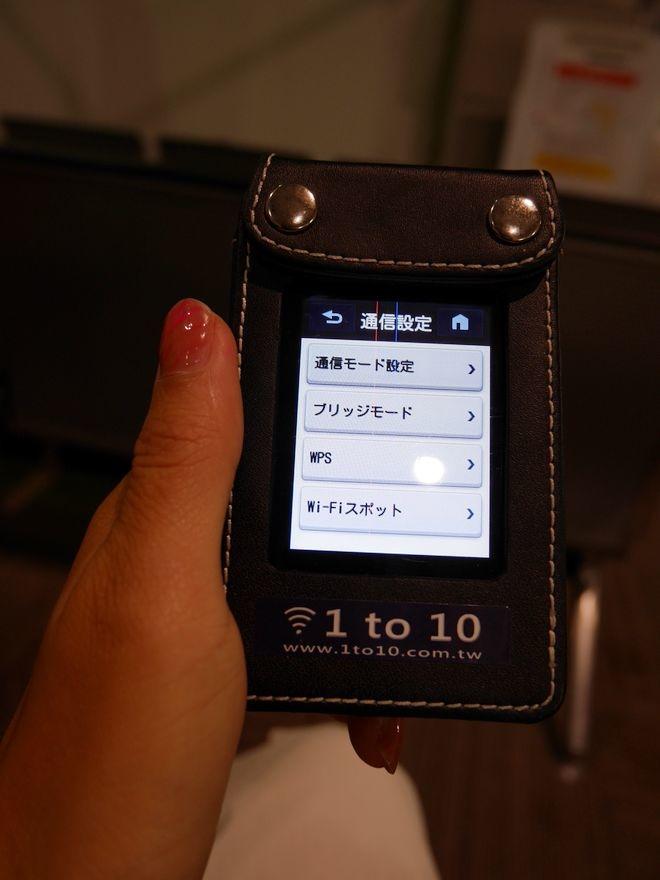 P1110025.jpg
