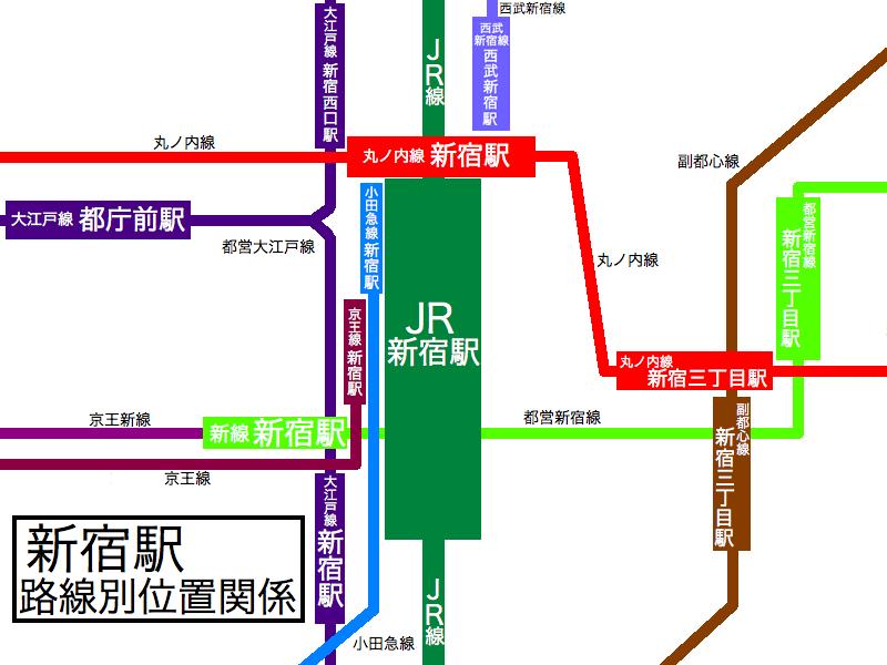 Shinjuku_rosen