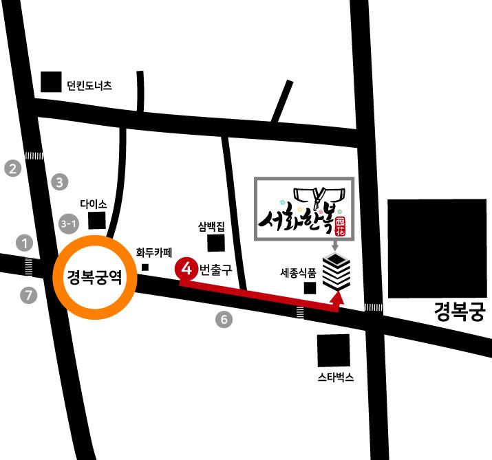 seohwa_kr