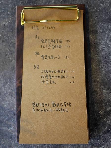 P1640627.jpg