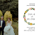 save-the-date (2).png