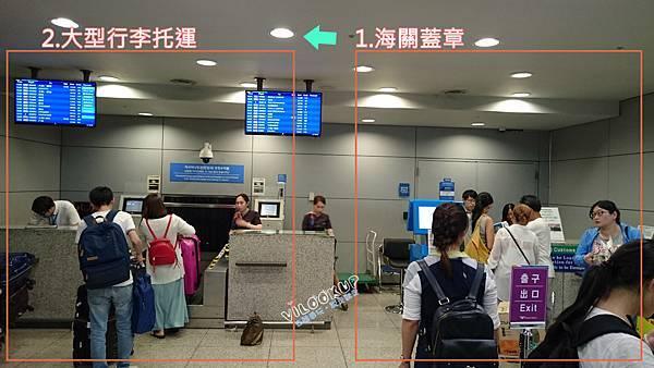 仁川機場電子退稅tax free 0012.jpg