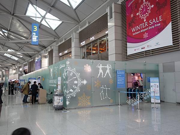 a首爾車站行李托運至仁川機場程序0032.jpg