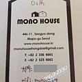 mono house弘大0002.jpg
