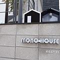 mono house弘大0027.jpg