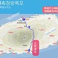 濟州島正房瀑布정방폭포地圖.jpg