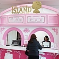 Jeju hello kitty Island헬로키티 아일랜드 00004.jpg