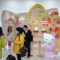Jeju hello kitty Island헬로키티 아일랜드 00003.jpg