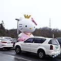 Jeju hello kitty Island헬로키티 아일랜드 00001.jpg
