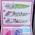 Jeju hello kitty Island헬로키티 아일랜드 00002.jpg