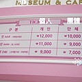 Jeju hello kitty Island헬로키티 아일랜드 00006.jpg