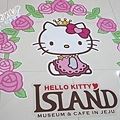 Jeju hello kitty Island헬로키티 아일랜드 00007.jpg