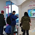 Jeju hello kitty Island헬로키티 아일랜드 00011.jpg