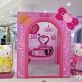 Jeju hello kitty Island헬로키티 아일랜드 00014.jpg